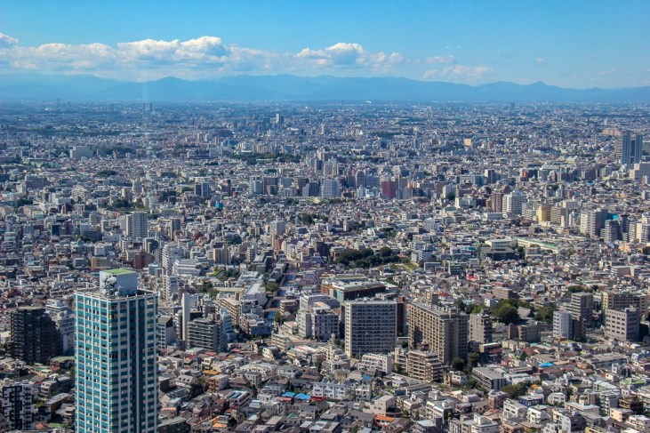 Western view from Tokyo Metropolitan Government Building Observation Deck in Tokyo, Japan