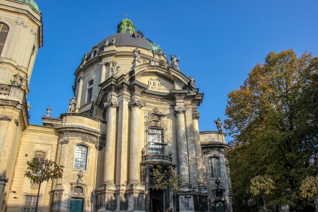 Facade of the Dominican Cathedral in Lviv, Ukraine