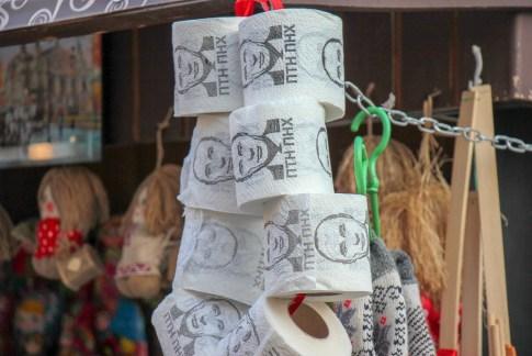 Putin toilet paper for sale in Lviv, Ukraine