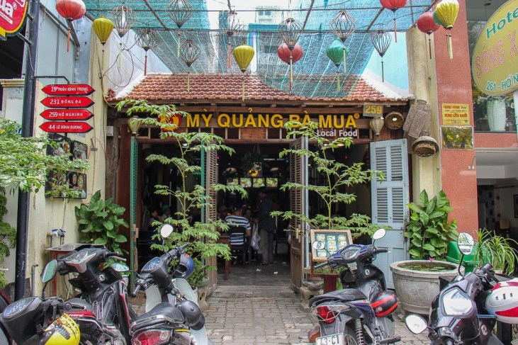 Entrance to Mi Quang Ba Mua, Da Nang, Vietnam