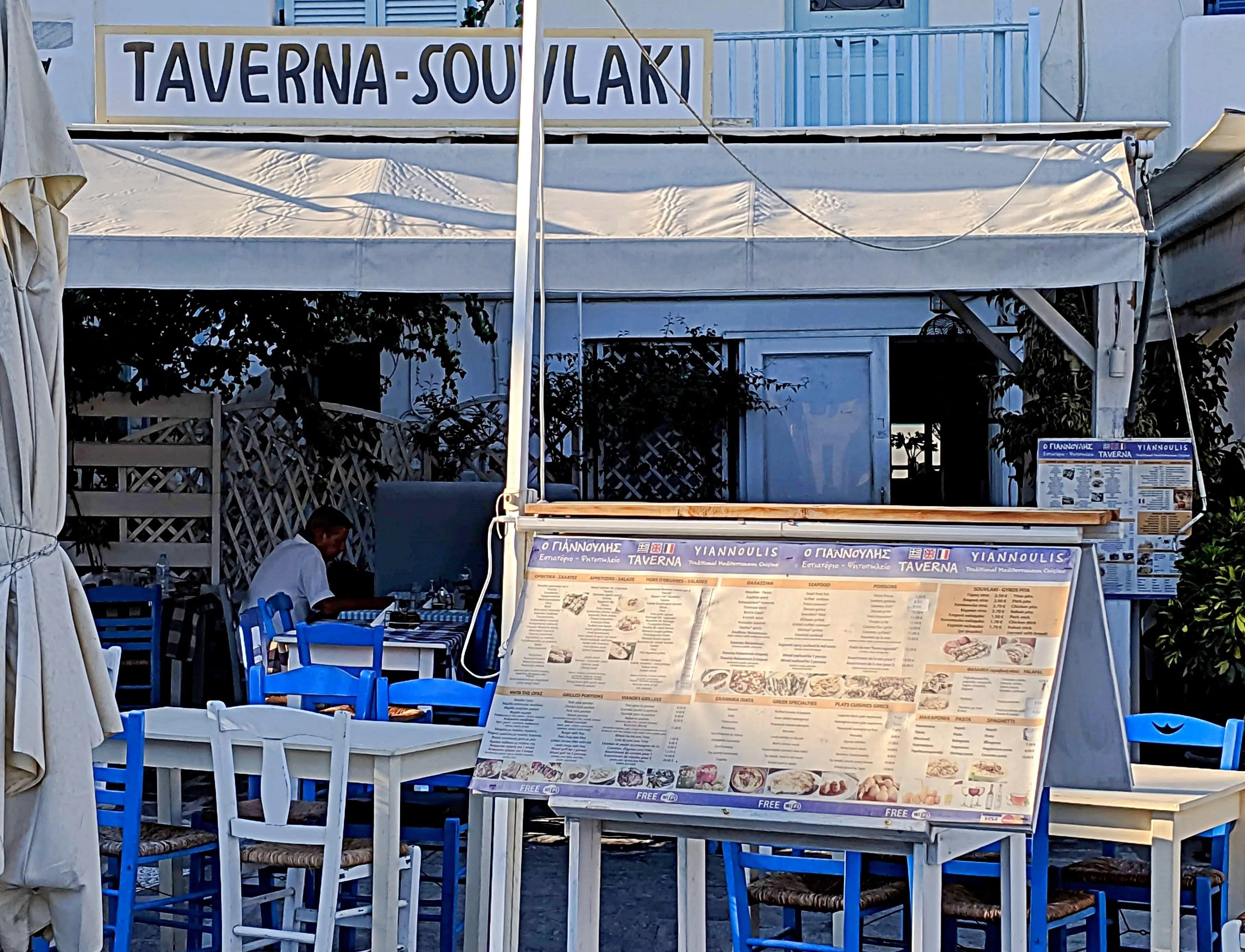 The entrance to Yiannoulis Taverna in Parikia