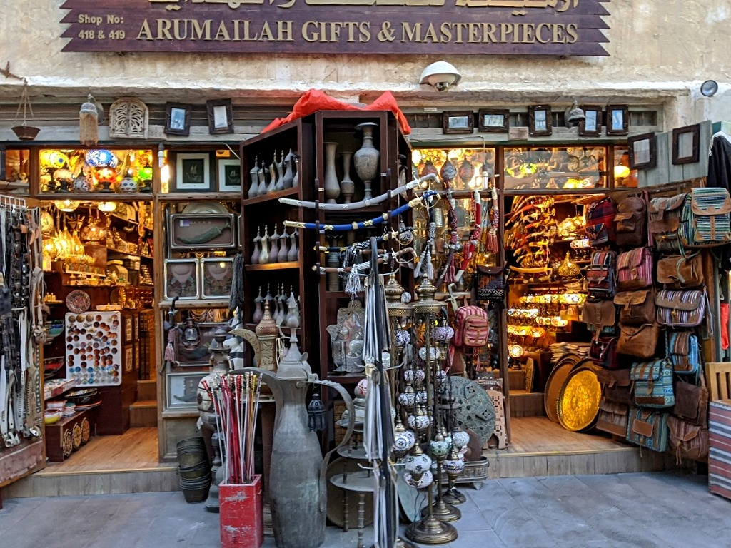 Layover in Doha: The Souq Waqif