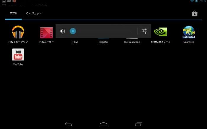 Screenshot_2013-07-04-07-18-10
