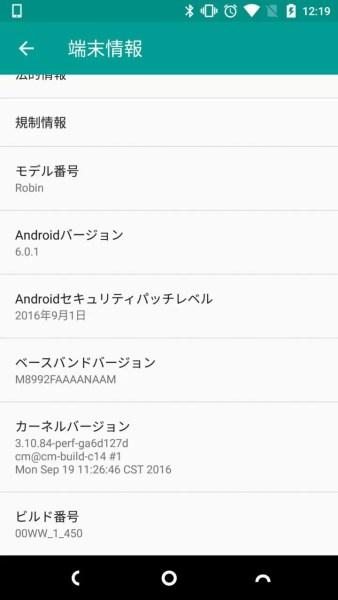nextbit-robin-2