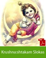 Krishnastakam