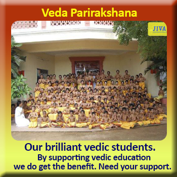 donations-vedaparirakshana