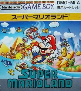 super mario land_front