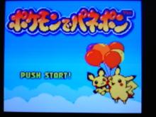pokemon de panepon 01