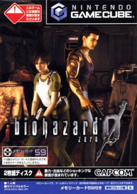 biohazard zero_front