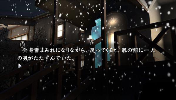 shin kamaitachi no yoru 01