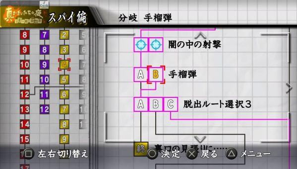 shin kamaitachi no yoru 07