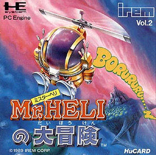 mr heli pc engine