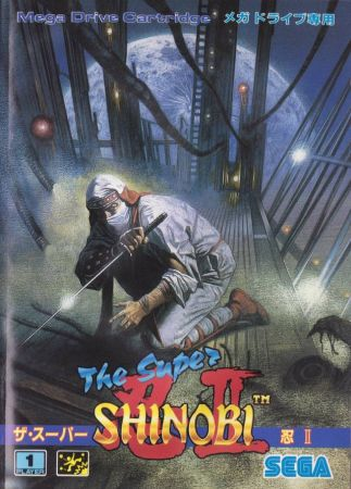the super shinobi II japan