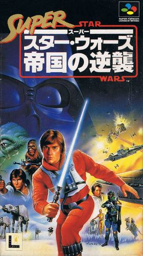 SUPER star wars empire strikes back