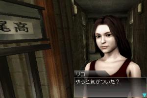 Nanashi No Game-22