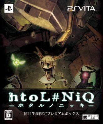 hotaru no nikki_front