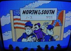 north and south famicom japan 02