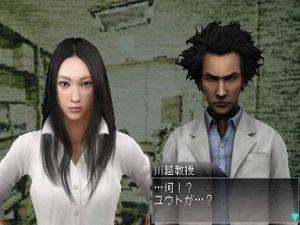 Nanashi No Game Me-13
