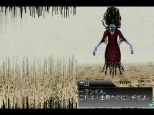 Nanashi no Game Me 16