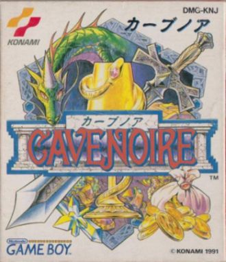 cavenoire