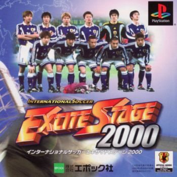 excite stage 2000