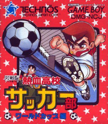 Nekketsu Koukou SoccerBu World Cup Hen
