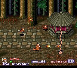 kiki-kaikai-1992-05