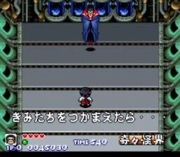 kiki-kaikai-1992-11