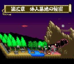 kiki-kaikai-1992-13