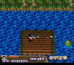 kiki-kaikai-1992-23