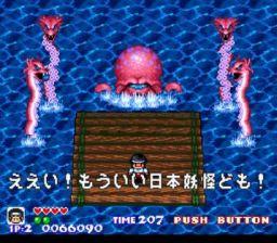kiki-kaikai-1992-24