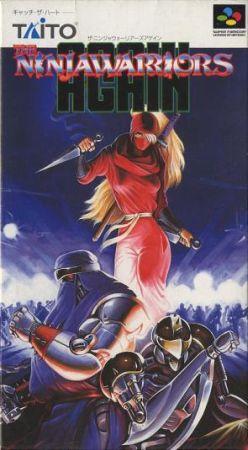 ninjawarriorssfc