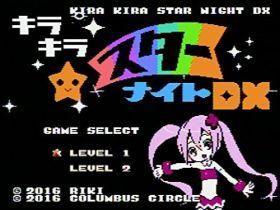 kirakira-star-night-dx-03