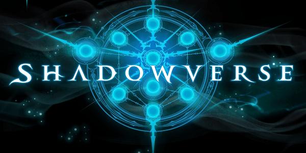 Shadowverse Triche Astuce Pièces Illimite Gratuit