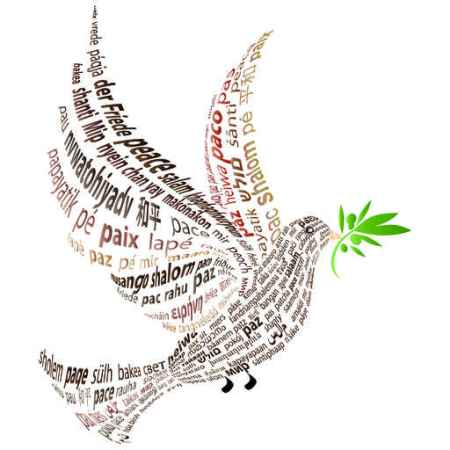 """Brown Dove with the word """"peace"""" in all languages"""