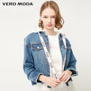 Spring & Summer Hooded Denim Jacket