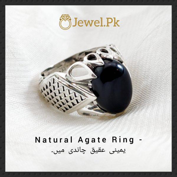 Natural Brown - Black Agate - Aqeeq Rings buy online in pakistan