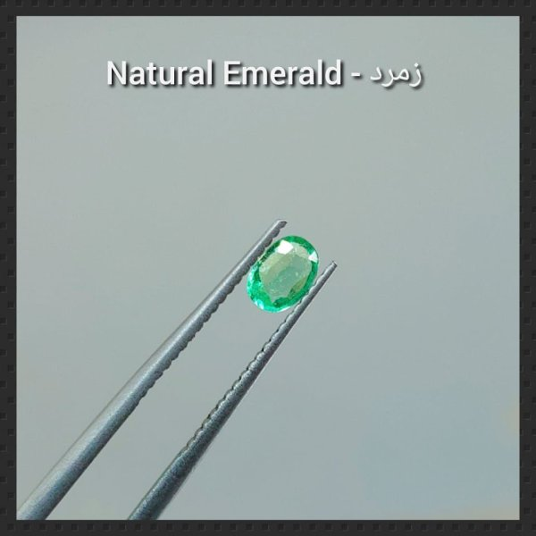 Natural Emerald from Zambia