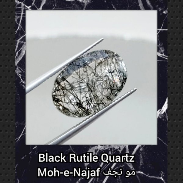 Moh e Najaf - Buy Black Rutile Quartz online in pakistan
