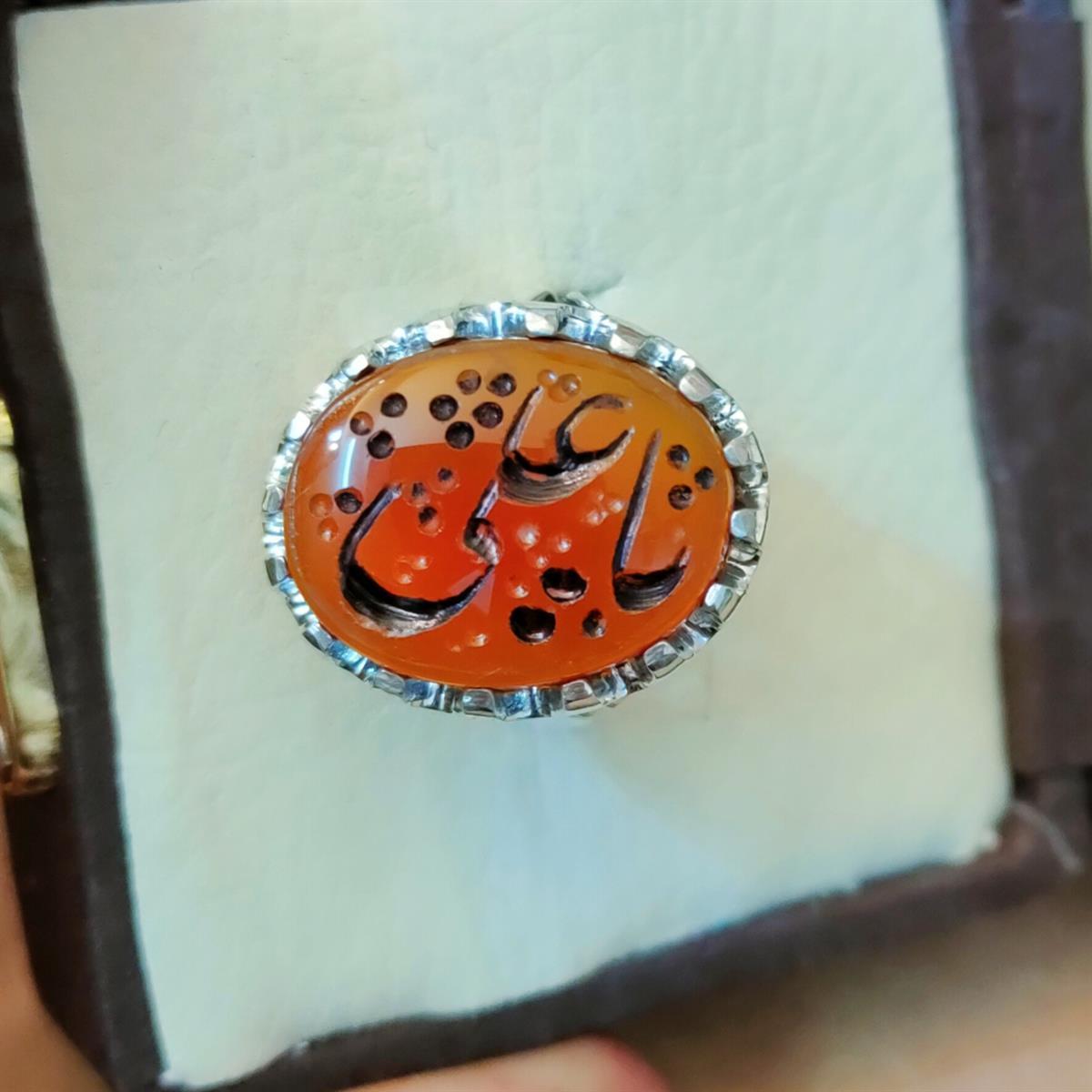 Red Aqeeq Yemeni Aqiq Ring Ya Ali Engraved Handmade Silver 925 Ring 2 natural gemstones pakistan + 925 silver jewelry online