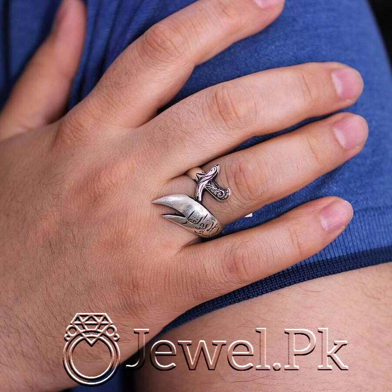 Shia Rings Nad e Ali Engraved Hazrat Ali Sword Ring 925 Silver Handmade 2 1 natural gemstones pakistan + 925 silver jewelry online