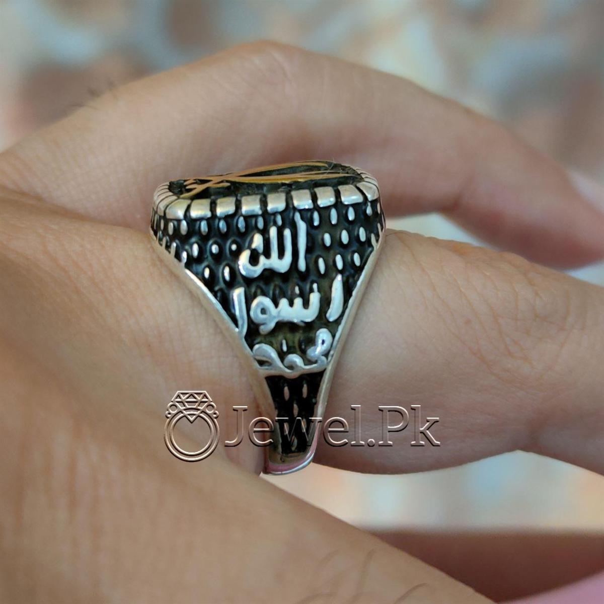Turkish Islamic Ring 925 Silver Allah Rasool Muhammad 3 natural gemstones pakistan + 925 silver jewelry online