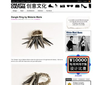 style.creativculture.com featured MM Accessories November 2010