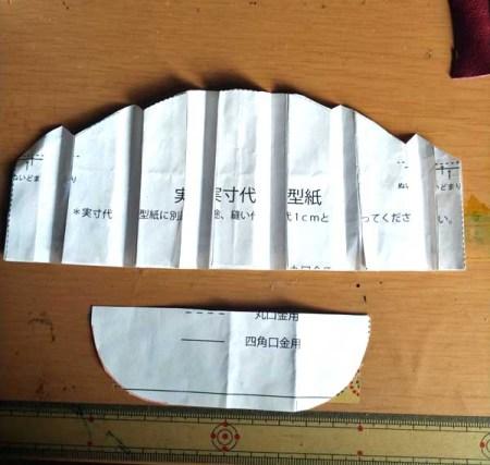 ダンテ型紙5