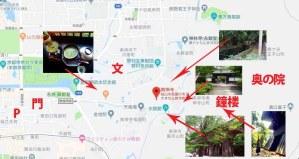 南禅寺周辺マップ