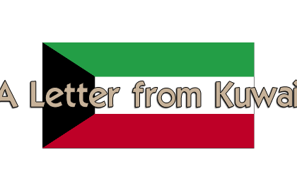 A Letter From Kuwait