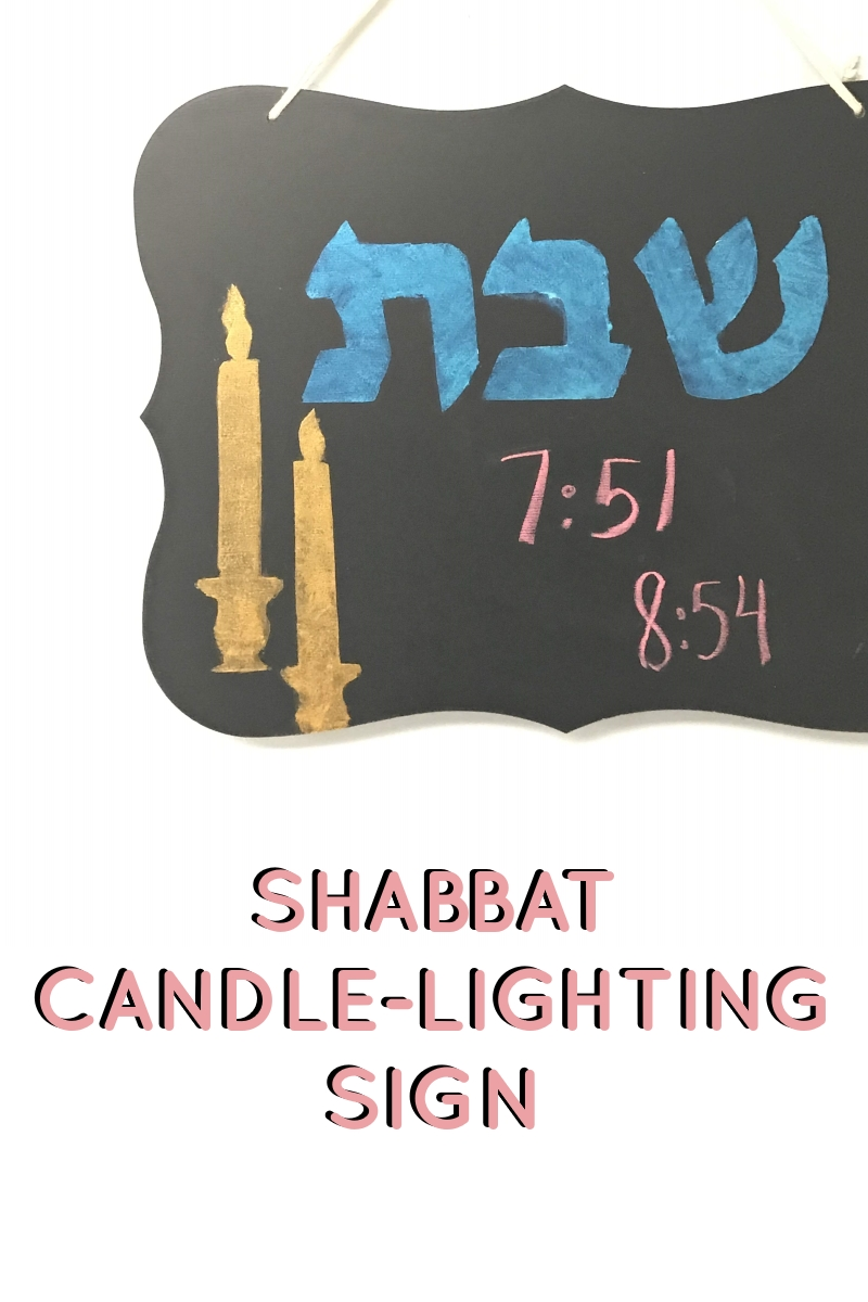 shabbat candle lighting sign jewish