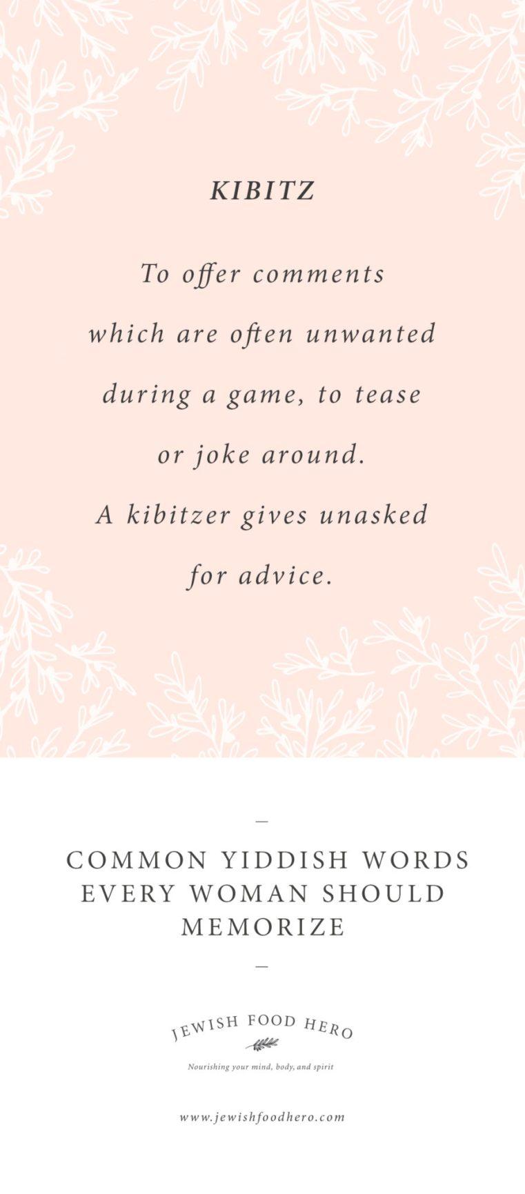 Kibitz, Yiddish words