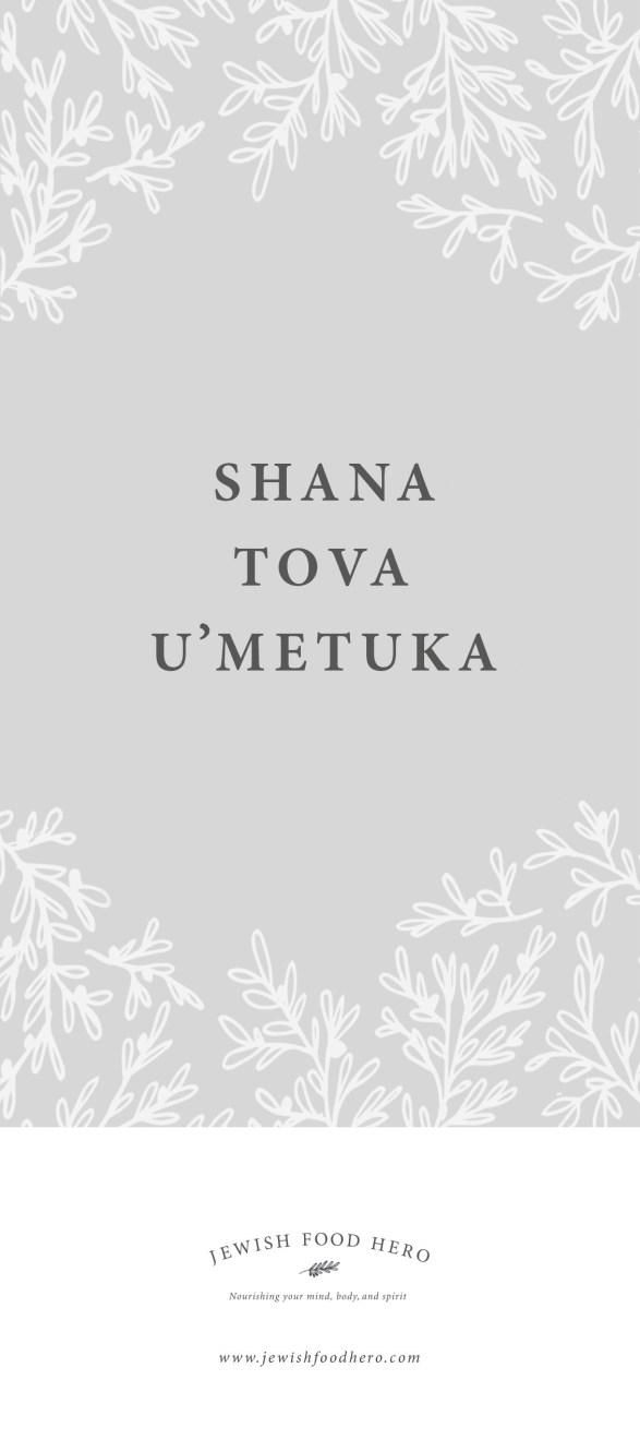 Shana Tov U'Metuka