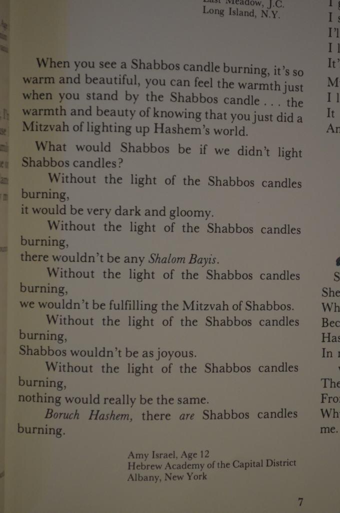 Bat mitzvah candle lighting poems textpoems bar mitzvah candle lighting poems motavera com aloadofball Choice Image